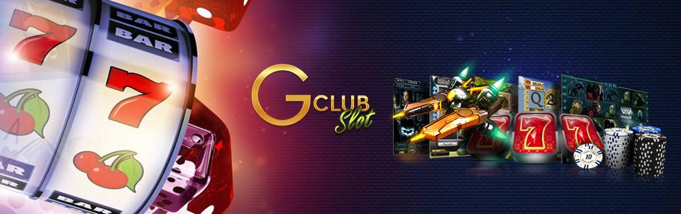 Gclub Slot 3D เกมออนไลน์ที่น่าเข้าเล่น