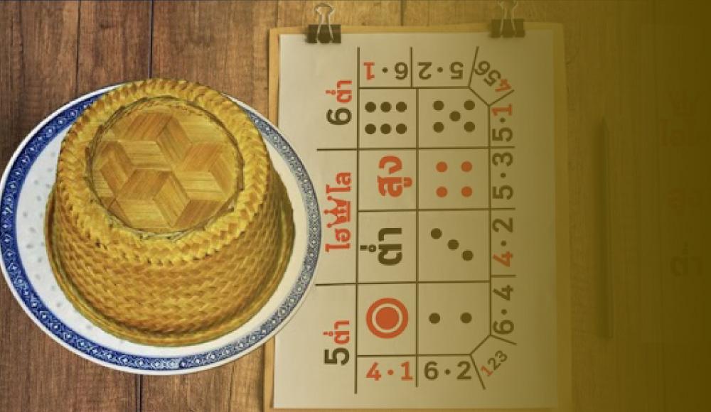 gclub_sicbo_gclub_casino_online_252_News_Blog