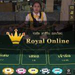 GCLUB / Royal Online - Provider Carousel