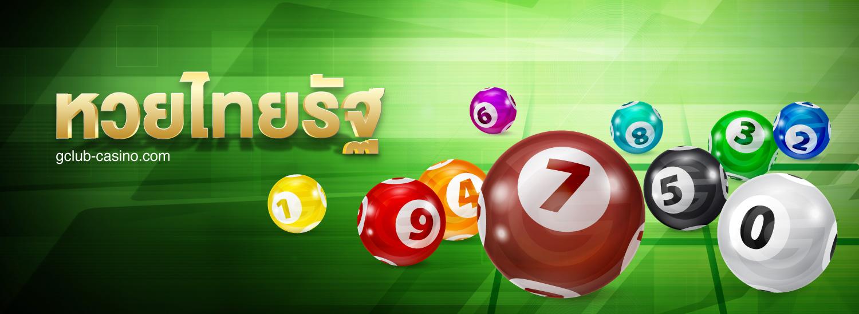 Thairat lotto