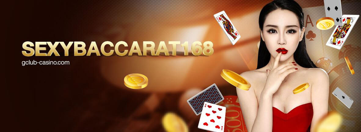 gclub_casino_online_best_thailand_casino_SexyBaccarat168