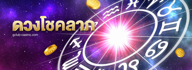 horoscope date of birth