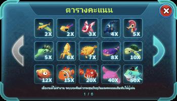 Info-01