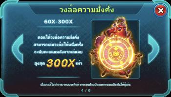 Info-04