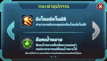 Info-06