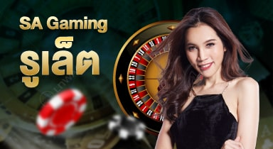 SA-Gaming-Roulette