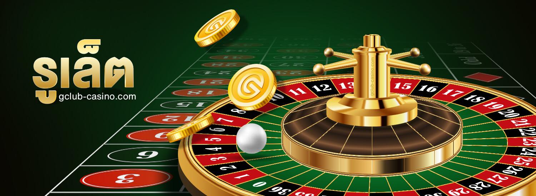 roulette_gclub_casino_online_banner