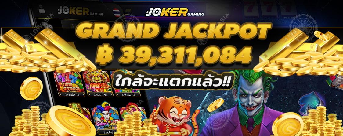 Joker Grand Jackpot