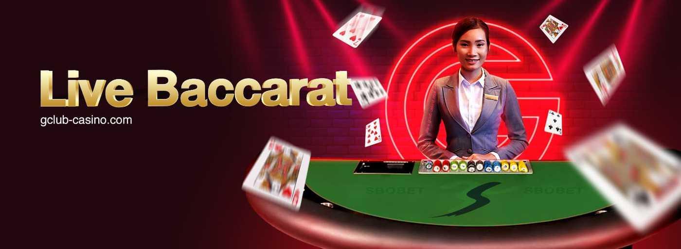 baccarat_supersix_gclub_casino_online